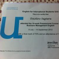 英語コース修了