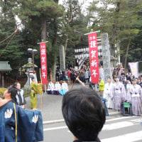 矢立の神事 2017.01.03 「292」