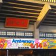 超☆武道館