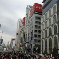 【銀座】続・オープン3日目のGINZA SIXに行ってきた。