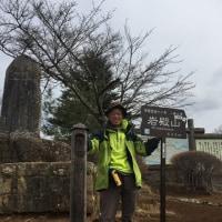 岩殿山(634m)