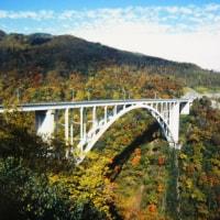 六方沢橋。