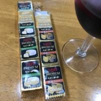 美味しいチーズ