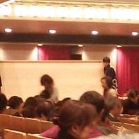 ブログ170121 新春大歌舞伎 市川右團次 襲名披露