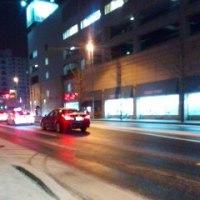 凍てついた道