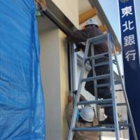 某銀行新築工事 サインウォール施工