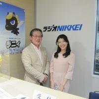 ラジオNikkei 「マーケット・トレンド」