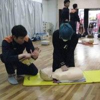 救急救命の講習会