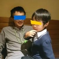1848☆KIB 2016-12☆