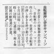 大学生を動員。札幌市が「押し歩き」キャンペーン