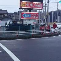 交通安全のために
