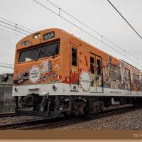ラッピング電車・・・・「 OSAKA POWER LOOP 」