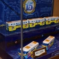 2749  (・´`(◆)   ディズニーシー15周年グッズ 【3】 チップデール・トミカ