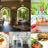 フランス料理と温泉の宿☆