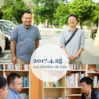 2017.4.25(火)起業に向け ~知花朋弥さん~