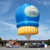 ・ 新横浜パフォーマンス2016 気球