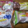 値引きパンも低糖質パン?