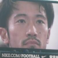 セメントマッチ(11/29鹿島対浦和)