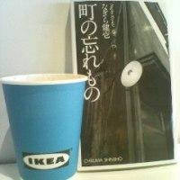 IKEAのレストランにいます
