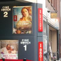 ぎりぎり最終日に映画「フィレンツェ メディチ家の至宝 ウフィツィ美術館(3D4K)」を見に行ってきました(2016.8.5)@シネスイッチ銀座