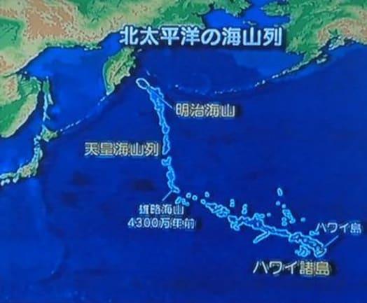 応神海山 - Ojin Seamount - Jap...