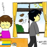 絵日記:朝活、失敗する!