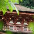 第164回古都旅歩き 浄瑠璃寺