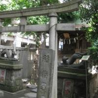 第八十五弾 「小野照崎神社」