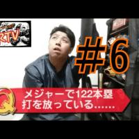 クイズプロ野球名鑑2016#6