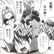菅野完性的「暴行」裁判の判決言い渡しまであと20日