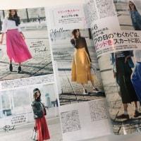 ビビッドスカートとアビスカラー|2017年トレンド