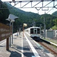 カミさんと伊豆ヶ岳(851m )