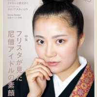2016年12月25日、京都誓願寺、「フリースタイルな僧侶たち」イベント、愛$菩薩