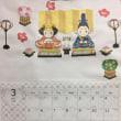 3月のカレンダー その2