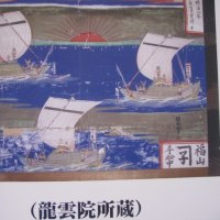 北前船を追う-松前と江差 番外編その3