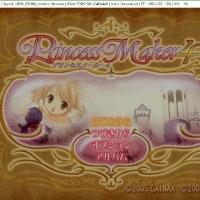 プリンセスメーカー4