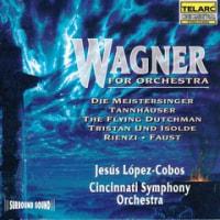 ワーグナーの「リエンツィ序曲」を聴き比べる(その4)