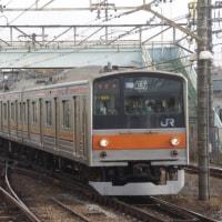 205系M23編成むさしの号八王子行@豊田駅