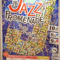 YSB横濱ジャズプロムナード2016街角ライブ!
