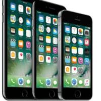 アップル、iPhone 7・iPhone 7 Plusを発表 日本向けにFeliCa対応機種も