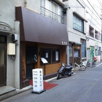 曙橋「ちとせ」のつけ麺(醤油味)