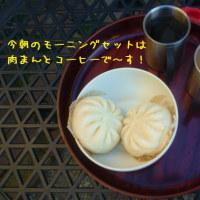 朝のCafeと新年会と二次会へ・・・