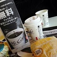 コーヒー無料の朝マック❗