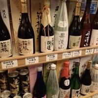 湯元 井島商店