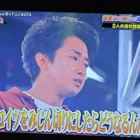12/3 大野君 キノコのみじん切りでポタージュをやろう