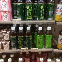 中国 輸入品スーパー