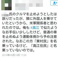 米国人が沖縄観光に行くと、拉致監禁されるというのは本当ですか?www