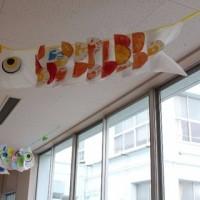 小学部3年生が作った「こいのぼり」
