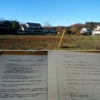 2016.12.5 文教警察常任委員会質疑(案)