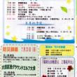 琉球大田焼窯元 ☆窯場見学の予約が入りました(*^_^*)